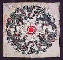 Dragons & Phoenix Meets the Sun Batik: Specially designed for Heart & Soul Colors, this powerful batik reminds us to powerfully soar into our abundance of prosperity and joy...